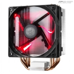 Fan tản nhiệt Cooler Master T400i